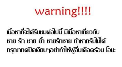 http://cdn-th.tunwalai.net/files/member/101870/1268622436-member.jpg