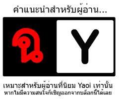 http://cdn-th.tunwalai.net/files/member/130970/1170961127-member.jpg