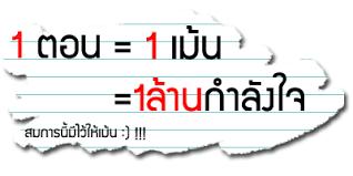 http://cdn-th.tunwalai.net/files/member/1398232/750647146-member.jpg