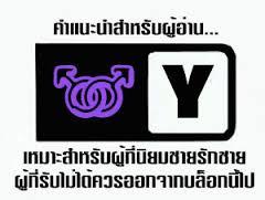 http://cdn-th.tunwalai.net/files/member/157418/555005964-member.jpg