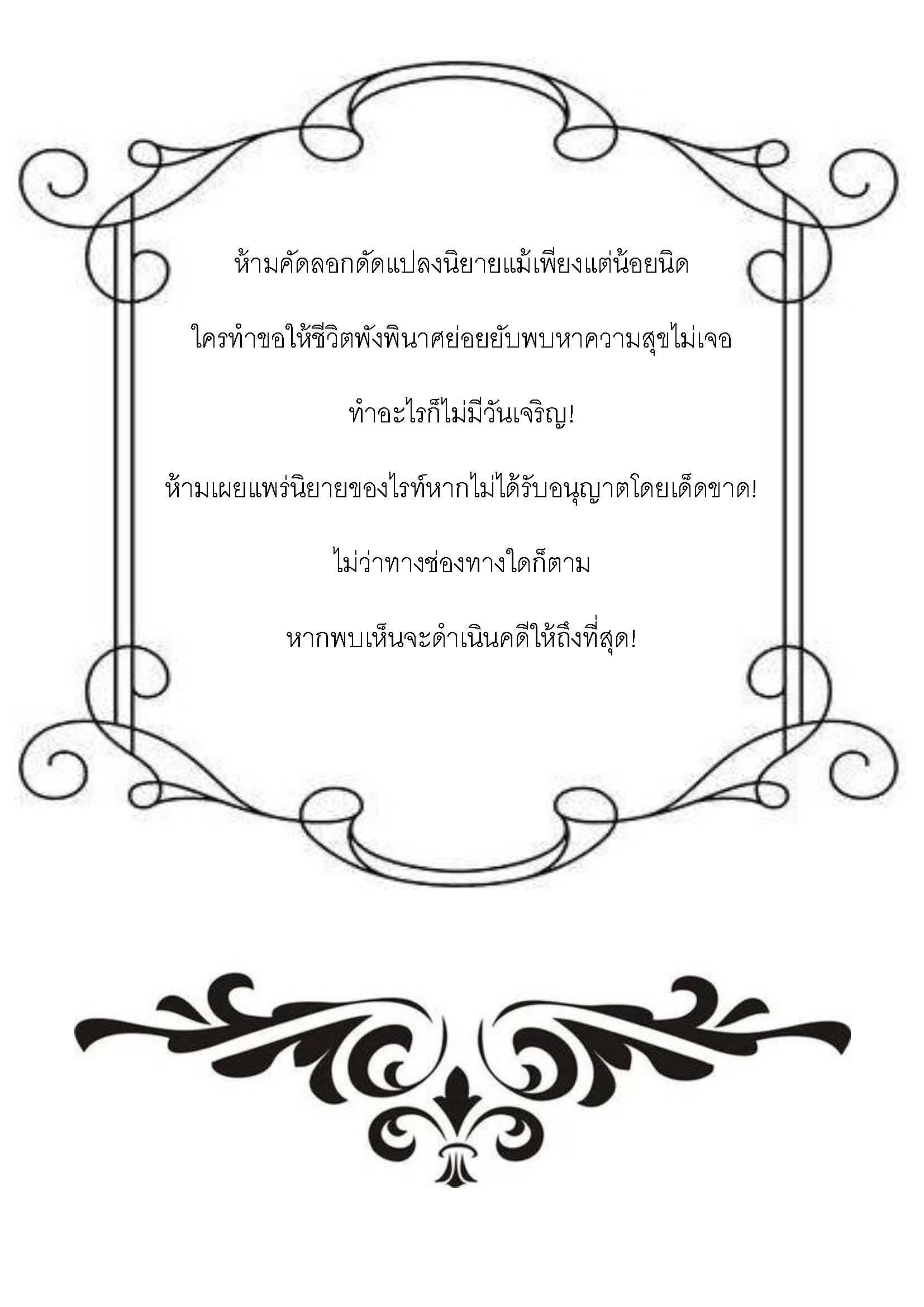 http://cdn-th.tunwalai.net/files/member/2567518/2106564858-member.jpg