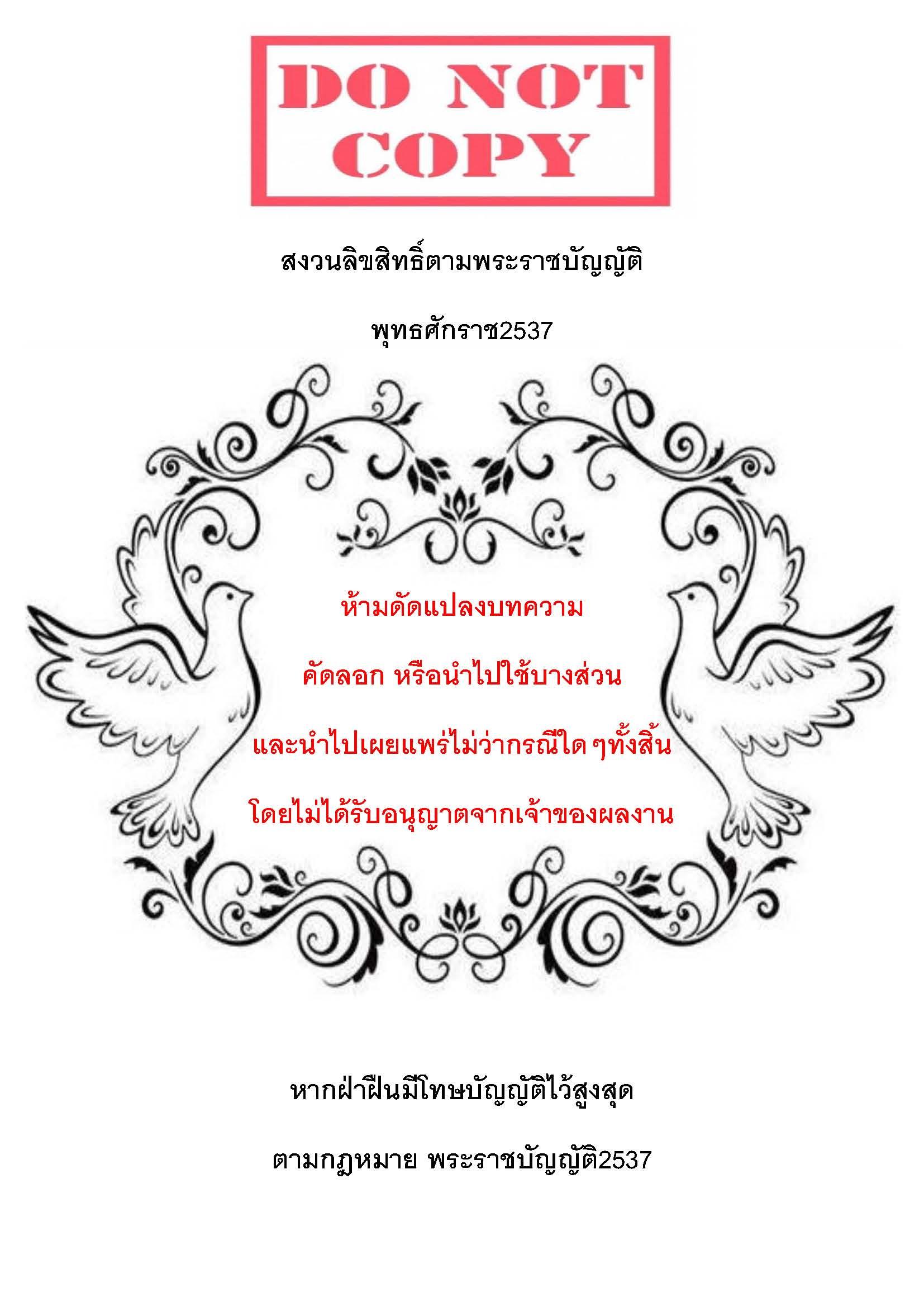 http://cdn-th.tunwalai.net/files/member/2567518/7401017-member.jpg