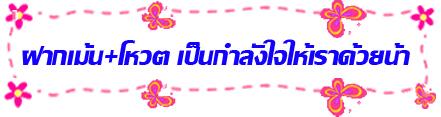 http://cdn-th.tunwalai.net/files/member/48456/584810482-member.jpg