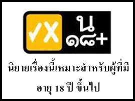 http://cdn-th.tunwalai.net/files/member/597189/1149156830-member.jpg
