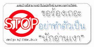 http://cdn-th.tunwalai.net/files/member/99731/1572403552-member.jpg