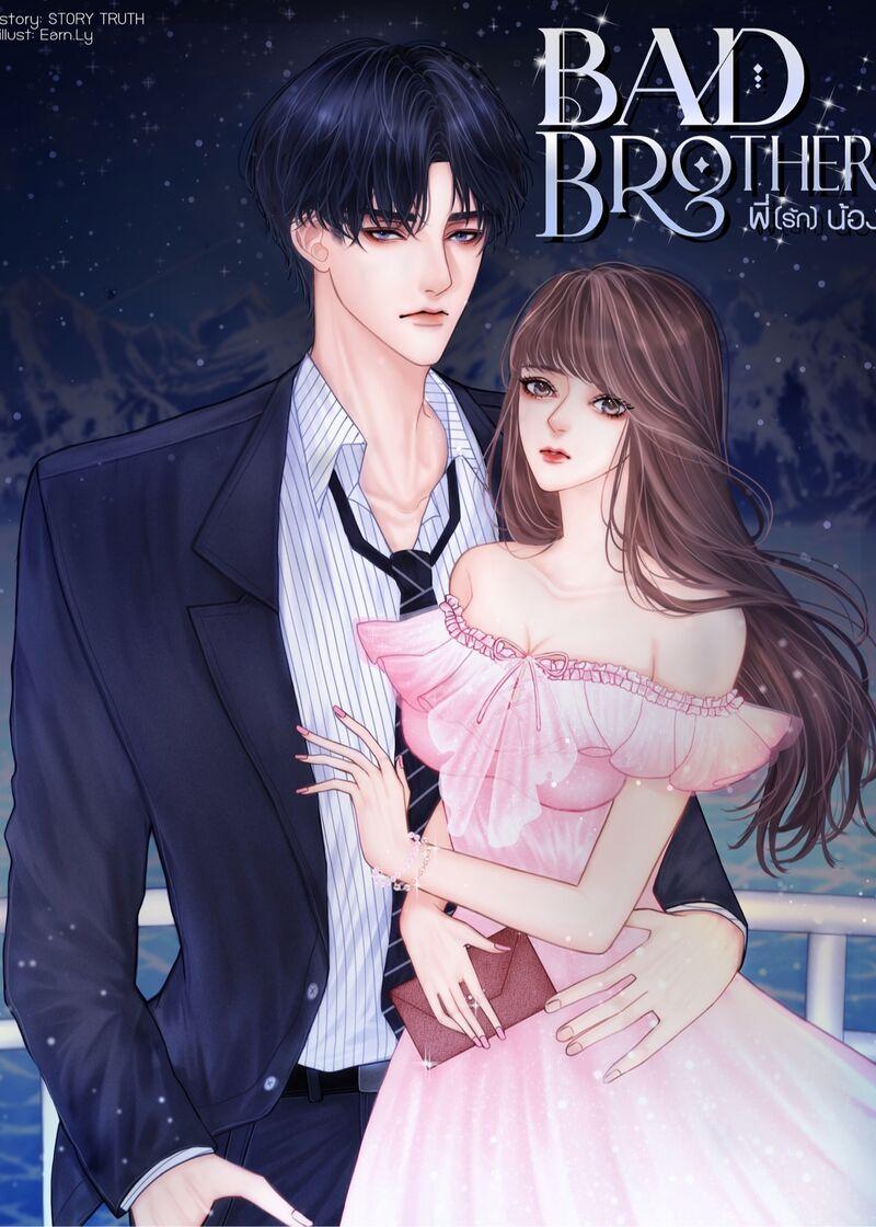 พี่(รัก)น้อง Bad brather 20+