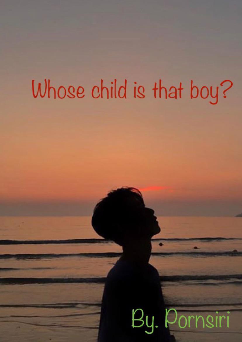 เด็กคนนั้นลูกใคร...🐥🐥